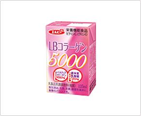 LBコラーゲン5000